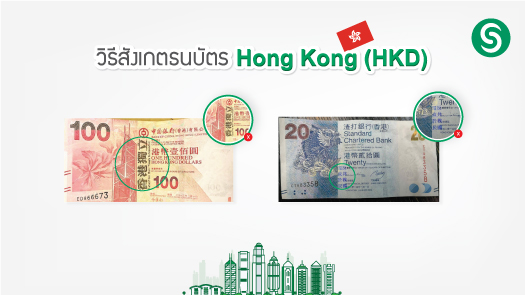 Superrich Thailand : The Best Currency Exchange Rates